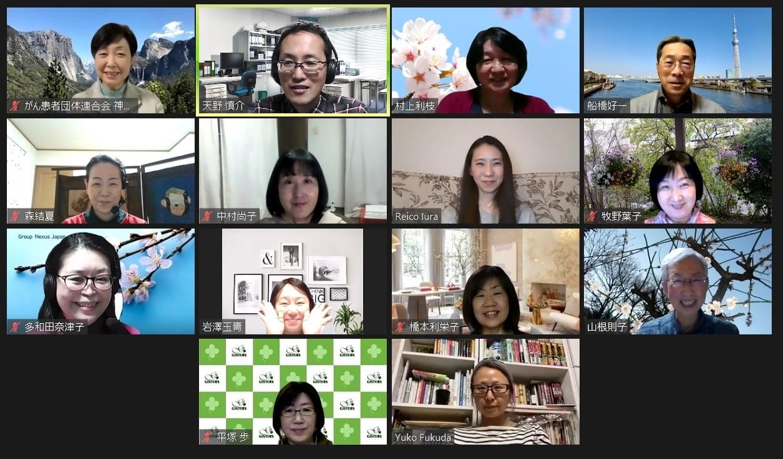 神奈川県がん患者団体連合会ピアサポートワーキンググループ